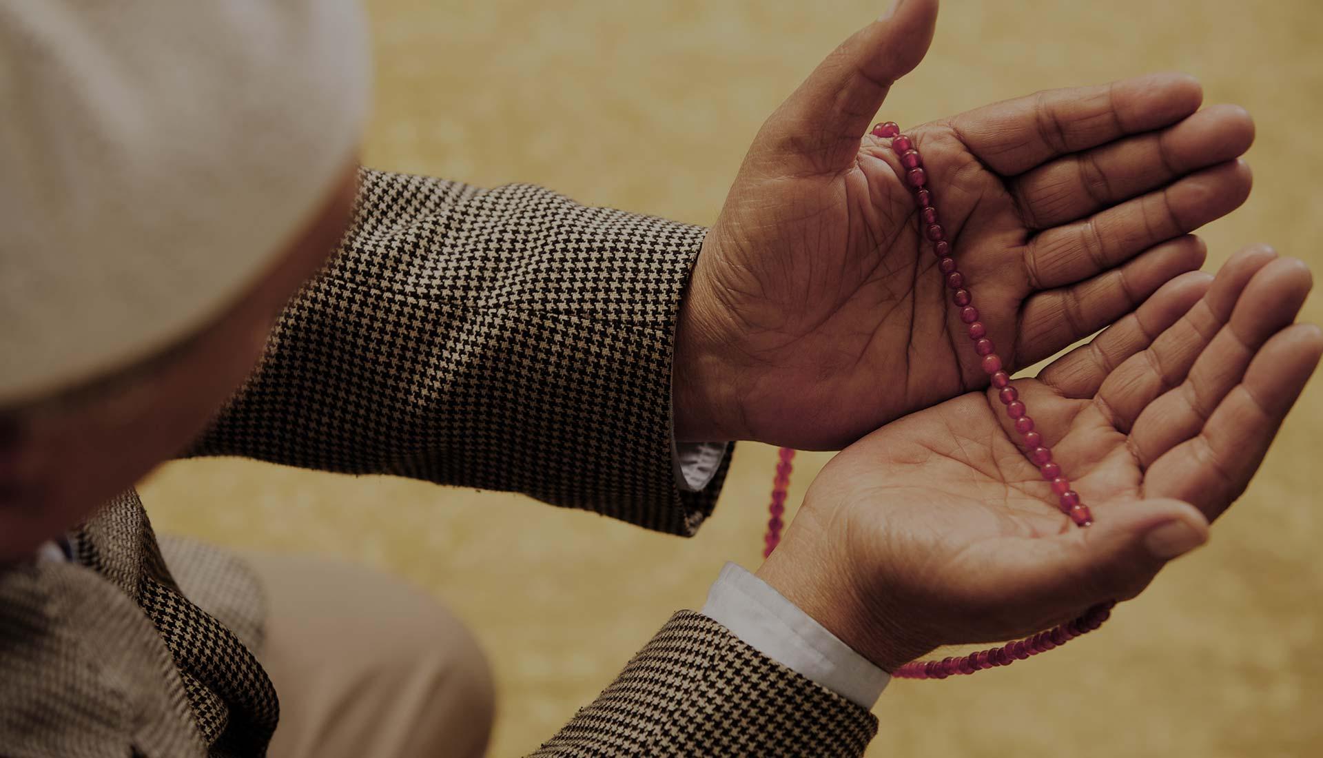Prayer Timings